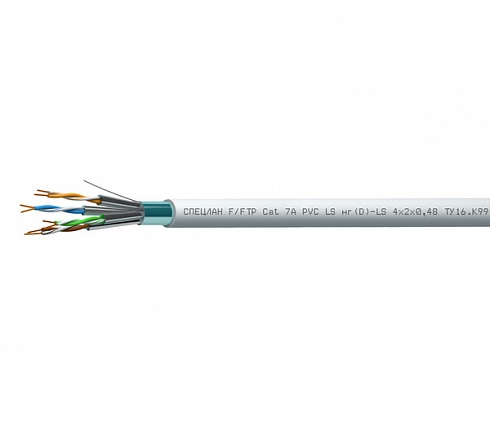 СПЕЦЛАН F/FTP Cat 7A PVC LS нг(D)-LS 4x2x0,48